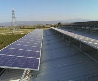algür süt ürünleri güneş enerjisi santrali