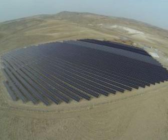 polatlı güneş enerjisi santrali
