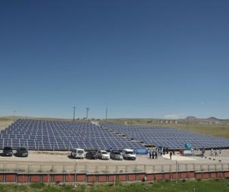 van yüzüncü yıl üniversitesi güneş enerjisi santrali