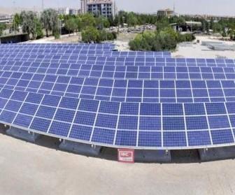 medaş elektrik güneş enerjisi santrali