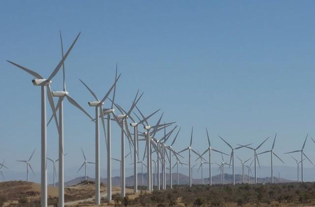 Alta Rüzgar Santrali