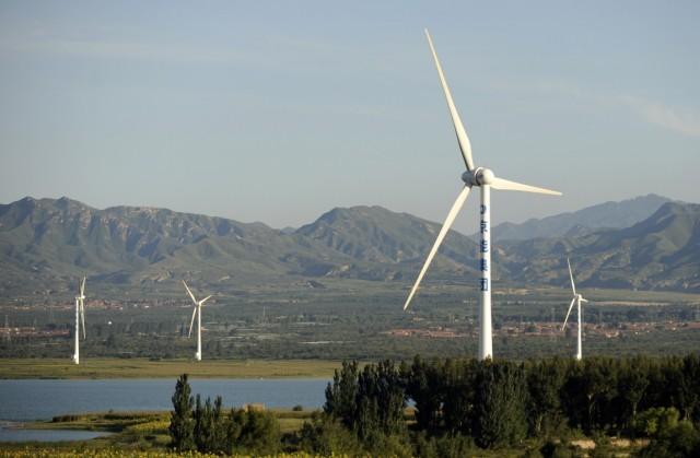 Zhang Jiakou Rüzgar Santrali