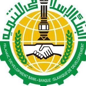 islam-kalkinma-bankasi-logo