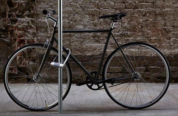 gunes-enerjili-bisiklet-kilidi