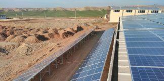 KAHTA OSB, KAHTA OSB güneş santrali, KAHTA OSB güneş tarlası