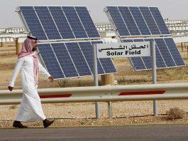 Suudi Arabistan 3.300 mW